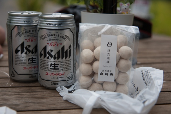 ^ sake covered peanuts. i think. doesn't matter - it was glorious ^